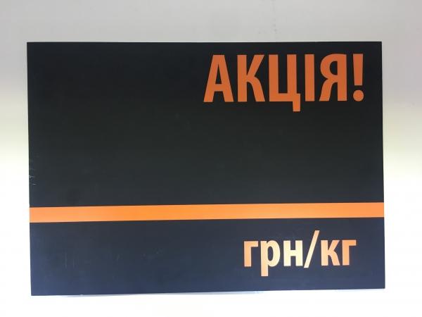 Грифельна таблиця А4 формату, GRF A4 (2+2), orange - фото 1